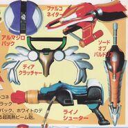 PRWF Componentes del Jungle blaster