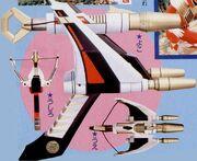 MMPR Super Blaster.jpg