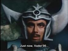 General Hedrer