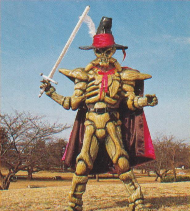 Monstruos de Mighty Morphin Power Rangers (T1)