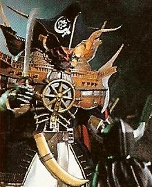 Capitán Zahab