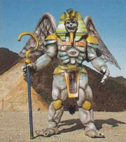 MMPR King Sphinx.jpg