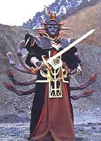 Emperador Aton