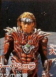 220px-Doctor Ashura.jpg
