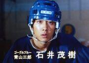 250px-Saburou Aoyama.jpg