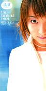 Ashita ni Todoke album