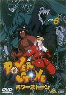 AnimeDVDVol6