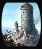 Guard Tower (relic).jpg