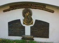 Armia Krajowa tablica