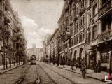 Ulica Seweryna Mielżyńskiego