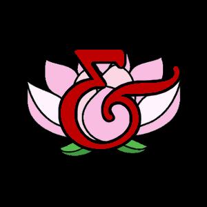 Neshomeh