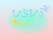 HirahiraPreCure-PNG-800x600