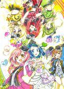 Pretty.Rhythm-.Rainbow.Live.600.1599545.jpg