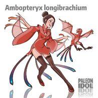 Амбоптерикс2