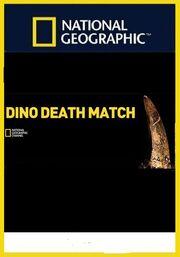 Dino death match.jpg