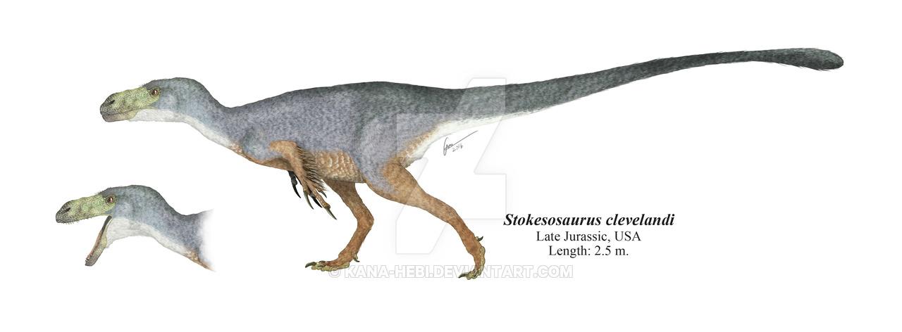 Стоксозавр