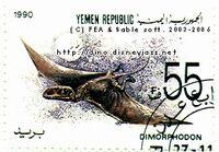 Диморфодон на марке Йемена