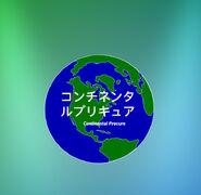 Continental Pretty Cure Logo