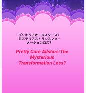 Pretty Cure Allstars-The Mysterious Transformation Loss