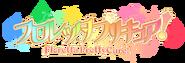Floretta Pretty Cure! Logo