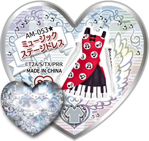 Music Stage Dress.png