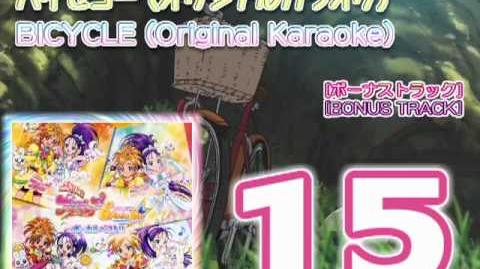 Futari wa Precure Splash Star Vocal Best!! Track15