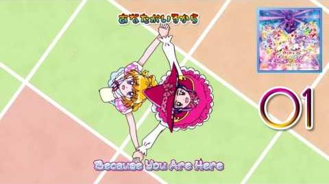 Pretty_Cure_All_Stars_The_Movie_Singing_with_Everyone♪_Miraculous_Magic!_Track01