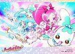 Heartcatch Pretty Cure!! Wallpaper of ending sponsor card