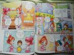Chibi All Stars comic - GPPC April 2015 Page 1