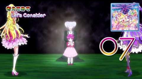 Pretty_Cure_All_Stars_The_Movie_Singing_with_Everyone♪_Miraculous_Magic!_Track07