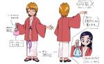 FwPCMH movie2-BD art gallery-03-Misumi Nagisa Kimata inn kimono