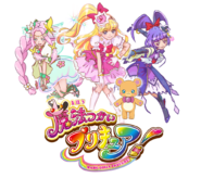 Maho Girls Precure Dream Stars