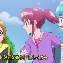 Yuko megumi hime corriendo.png
