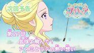 ヒーリングっど♥プリキュア 第27話予告 「気球よ飛んで!アスミとラテの熱い想い」
