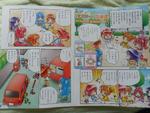 Chibi All Stars comic - HCPC August 2014 Page 1