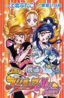 FwPCMH Movie 1 Original Manga Cover.jpg