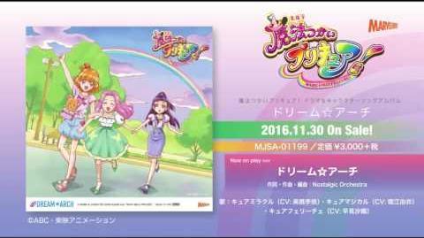 Mahou Tsukai Pretty Cure! Drama & Character Song Album DREAM☆ARCH
