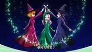 Mirai, Riko and Kotoha holding their wands to the sky.jpg