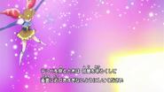 Estrella boomerang 1