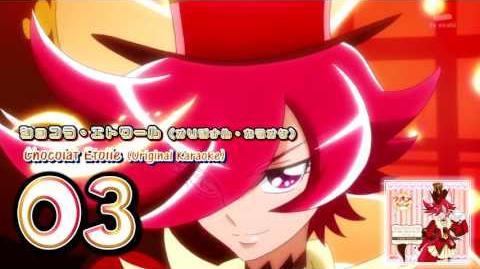 Kirakira☆Precure_à_la_Mode_sweet_etude_5_Cure_Chocolat_Track03