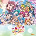 Miracle Leap Theme Song Single CD only