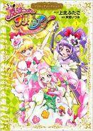 Manga MTPC