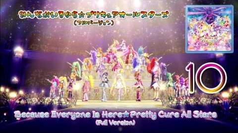 Pretty_Cure_All_Stars_The_Movie_Singing_with_Everyone♪_Miraculous_Magic!_Track10