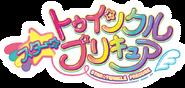 Star Twinkle Pretty Cure Logo
