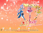 Fresh Pretty Cure February Wallpaper