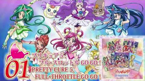 Yes!_Precure_5_Go_Go!_Vocal_Best!!_Track01
