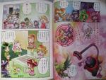 Chibi All Stars comic - MTPC November 2016 Page 4