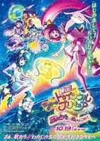 Star Twinkle Precure Hoshi no Uta ni Omoi wo Komete