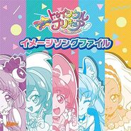 Star Twinkle Pretty Cure Image Song File
