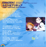 VOCAL RAINBOW STORM!! -I Want to Be a Light- Booklet 13